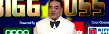 Bigg Boss Tamil 3 Grand Finale