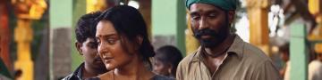 Asuran Movie Songs