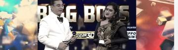 Bigg Boss Tamil 3 Awards