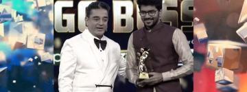 Biggboss 3 Finale Award Tharshan Kavin Sherin