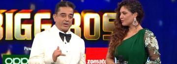 Bigg Boss Tamil 3 Grand Finale Winner Mugen
