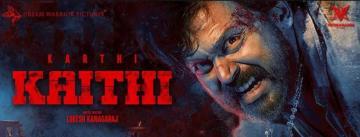 Aadai director Thalapathy 64 director Lokesh Kanagaraj Kaithi trailer Karthi Vijay Sethupathi Thalapathy Vija