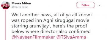Bigg Boss 3 Meera Mitun <a href='/wikipages/agni-siragugal/' target='_blank'>Agni Siragugal</a> Tamil movie