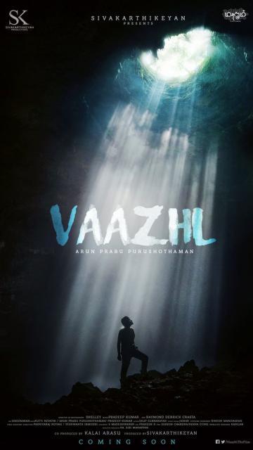 Sivakarthikeyan Productions Vaazhl Aruvi director Arun Prabhu
