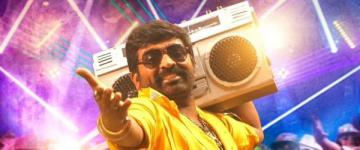 Vijay Sethupathi Sanga Thamizhan release date