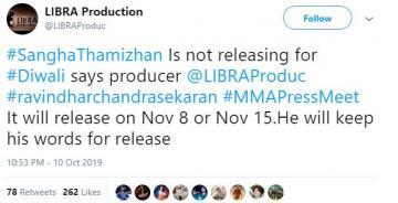 Vijay Sethupathi Sanga Thamizhan release date Libra Productions