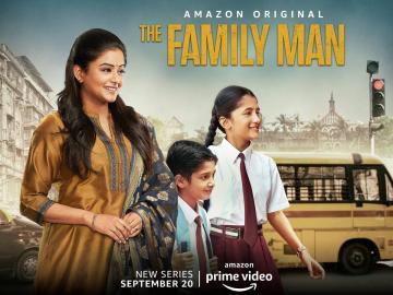 Samantha The Family Man web series Priyamani
