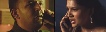 Meeku Mathrame Chepta Movie