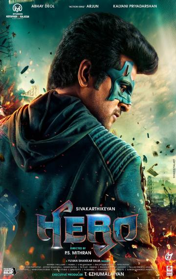 Sivakarthikeyan <a href='/wikipages/hero/' target='_blank'>Hero</a> second look poster