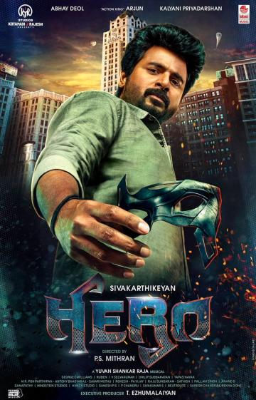 Sivakarthikeyan Hero movie