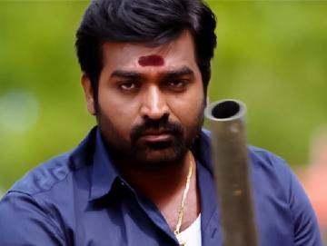 Vijay Sethupathi Vijay Chandar Nivetha Pethuraj Sanga Thamizhan to release on November 15