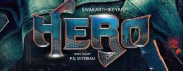 Hero Movie Sivakarthikeyan Teaser