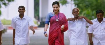 Aruvam Aagayam Video Song Siddharth Catherine Tresa