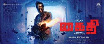 Karthi Kaithi movie