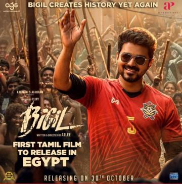 Bigil To Release In Egypt