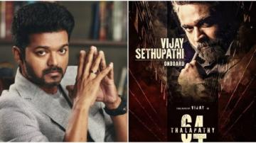 thalapathy 64 release date