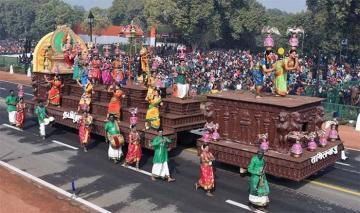 Tamilnadu Day Celebrations