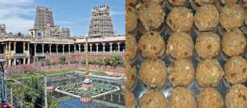 Meenaksh temple