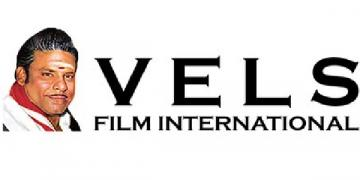 vels film international