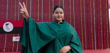 Thalaivi Tamil teaser | Jayalalitha | Kangana Ranaut | MGR | Vijay | GV Prakash