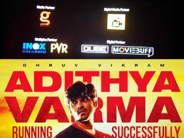 Galatta Media thanks Adithya Varma team for Media Partner privilege
