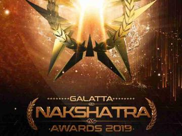 Galatta Nakshatra Awards 2019 to air on Colors Tamil today