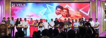 Chennai CM Palanisamy Tamil Films function