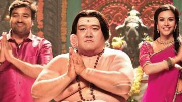sumo teaser