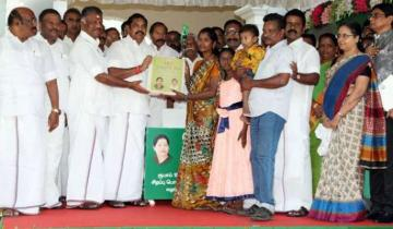 Tamil Nadu government Pongal gift