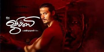 jiiva new movie gypsy release date director Raju murugan santhosh narayanan