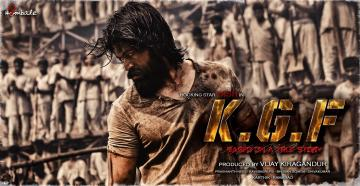 KGF Chapter 2 first look poster Yash birthday director Prashant Neel Srinidhi Shetty Ravi Basrur