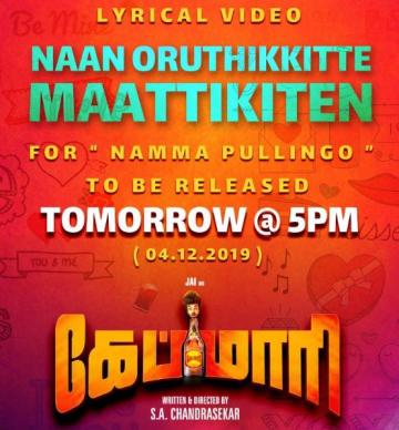 Capmaari Movie Oruthikitta Song