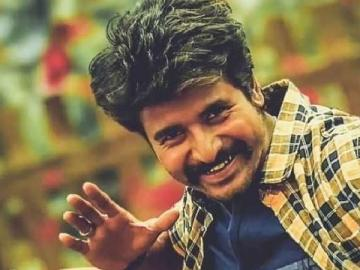AP International acquires overseas rights of Sivakarthikeyan Hero