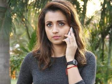 Trisha M Saravanan Raangi teaser released Lyca Productions