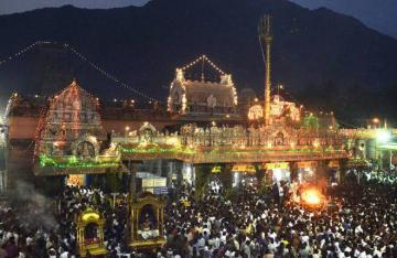 Thirvannamalai Karthikai Deepam Festival