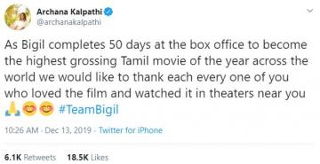 Bigil 50th day celebration producer Archana Kalpathi Thalapathy Vijay Atlee AR Rahman Nayanthara
