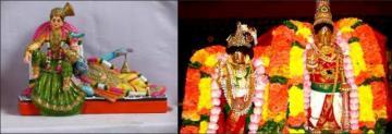 Mazhgazhi month begins Hindu calendar December -SPECIAL ARTICLE