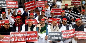 Section144imposed inDelhi citizenship amendment act 2019protest