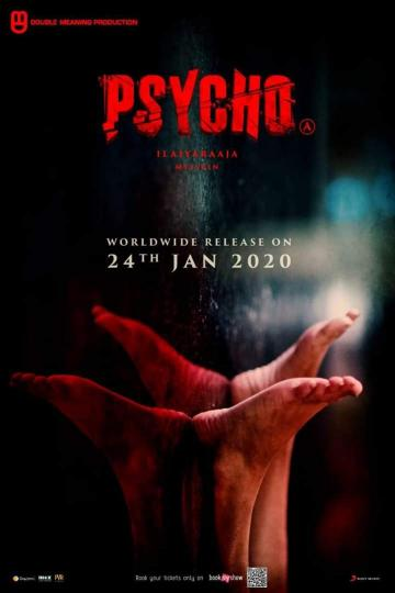 Mysskin's Psycho gets a new release date - check it out!