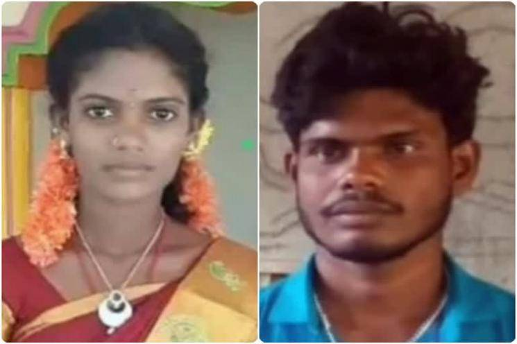 mother in law affair woman murdered in Tirupattur
