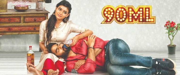 90 ml telugu movie Kartikeya Neha Solanki Naathu Nuvvunte Chaalu video song