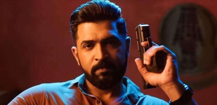Arun Vijays Mafia Release Date