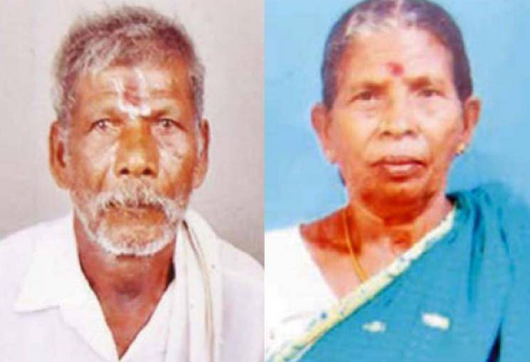 Coimbatore woman dies after hearing news of husband death