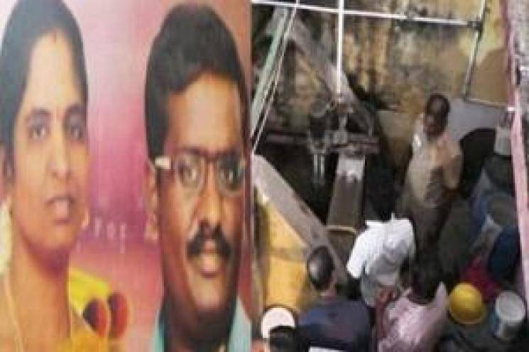 perambalur Father who killed a Own baby