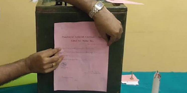 Confusion and mistakes in Tamil Nadu 2019 Local Body elections
