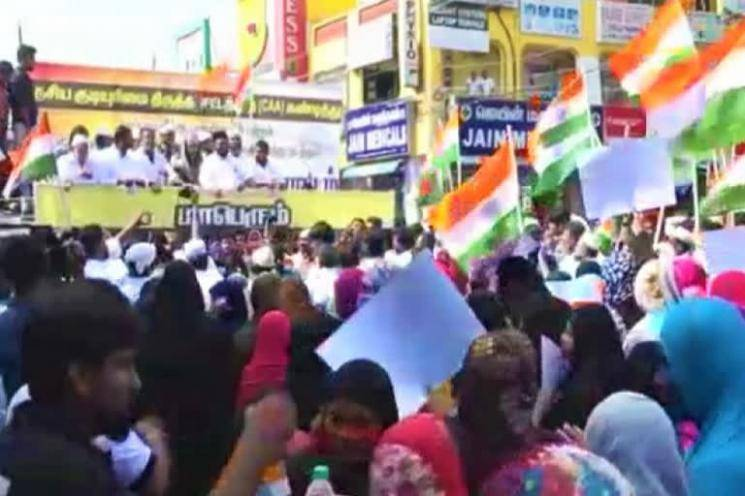 Chennai Islamic organizations Protest Rally CAA