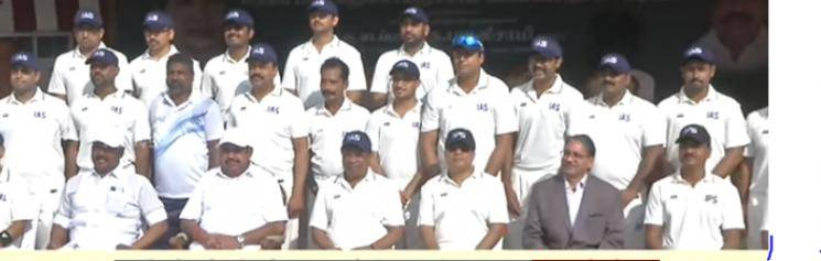 TN IAS and IPS officers play cricket tournament
