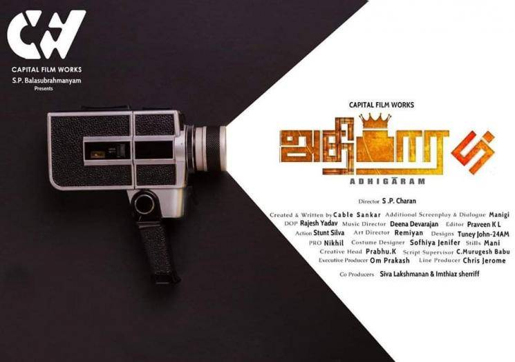 S P Balasubrahmanyam son SP Charan directorial debut with Adhigaram web series