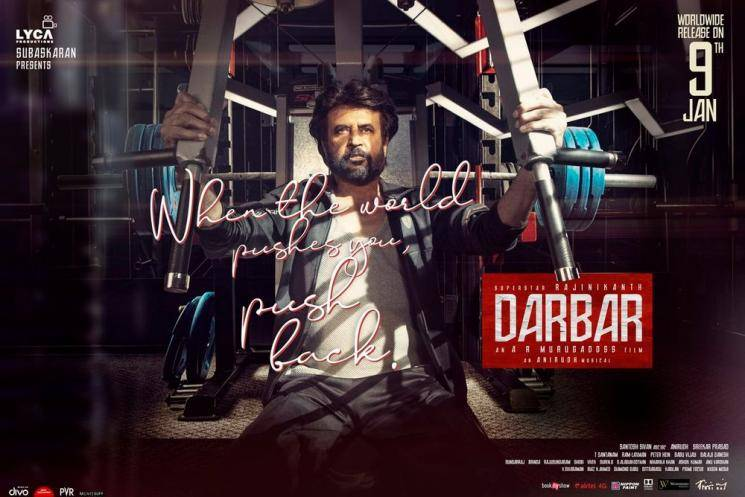 Rajinikanth Darbar Thani Vazhi song music video Yogi B Anirudh