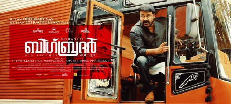 Big Brother trailer Mohanlal joins hands with Friends and Kaavalan director Siddique